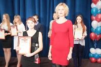 Тульским студентам вручили именные стипендии, Фото: 31