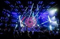 """Концерт группы """"На-На"""", Фото: 116"""