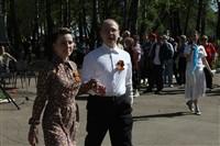 День Победы в парке, Фото: 73