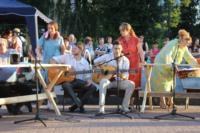 """Театральный дворик-2014: """"Песни нашего двора"""", Фото: 1"""