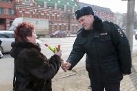 Полиция поздравила тулячек с 8 Марта, Фото: 4