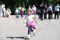 День защиты детей в ЦПКиО им. П.П. Белоусова: Фоторепортаж Myslo, Фото: 5