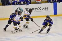 Международный турнир по хоккею Euro Chem Cup 2015, Фото: 140