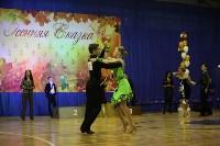 Танцевальный турнир «Осенняя сказка», Фото: 132