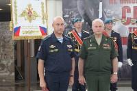 Награждение победителей конкурса на лучшую подготовку граждан к военной службе, Фото: 5