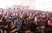 Открытие антинаркотического месячника в ТГПУ. 16.02.2015, Фото: 3