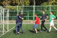 Четвертьфиналы Кубка Слободы по мини-футболу, Фото: 41