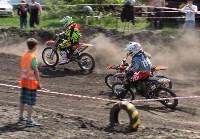 Юные мотоциклисты соревновались в мотокроссе в Новомосковске, Фото: 96