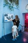 Клиника «Взгляд» наградила победителей конкурса «Детский взгляд в космос», Фото: 9