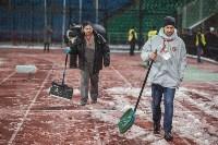 Арсенал-Спартак - 1.12.2017, Фото: 9