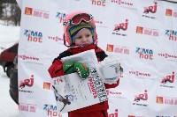 Второй этап чемпионата и первенства Тульской области по горнолыжному спорту., Фото: 40