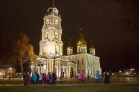 """В Туле прошла """"Ночь искусств"""", Фото: 26"""