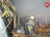 Пожар в пос. Петровский 20.02.19, Фото: 4