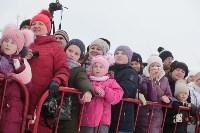Как туляки провожали зиму на набережной Упы, Фото: 120