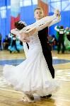 I-й Международный турнир по танцевальному спорту «Кубок губернатора ТО», Фото: 7