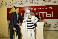 Кинофестиваль Шорты-2017, Фото: 52