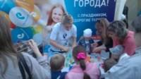 День города Тула 2014 от «Ростелеком», Фото: 9