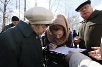 Собрание жителей в защиту Березовой рощи. 5 апреля 2014 год, Фото: 21