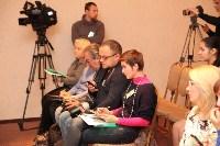 Пресс-конференция, Фото: 11