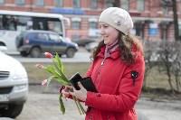 Полиция поздравила тулячек с 8 Марта, Фото: 64