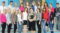 Новомосковск, Школа №20, 11а. , Фото: 118