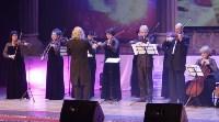 Алексей Дюмин наградил артистов Тулькой областной филармонии, выступавших в Сирии, Фото: 1