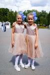 """Фестиваль близнецов """"Две капли"""" - 2019, Фото: 10"""