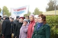 Митинг на площади Искусств, Фото: 12