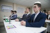 Открытие химического класса в щекинском лицее, Фото: 24