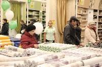 """Открытие """"Леруа Мерлен"""" в Туле, Фото: 16"""