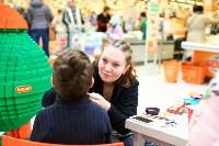 Гипермаркет Глобус отпраздновал свой юбилей, Фото: 89