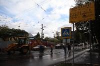 ремонт улицы Руднева, Фото: 26