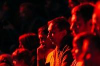 Шоу Lovero в тульском цирке, Фото: 33