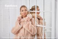 Первая выставка «Кировской меховой фабрики» пройдёт в Туле, Фото: 6