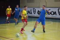Чемпионат Тулы по мини-футболу среди любителей., Фото: 15