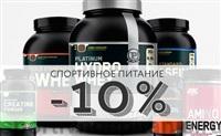 StrongAthlete, интернет-магазин спортивного питания , Фото: 6