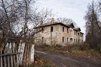 Город Липки: От передового шахтерского города до серого уездного населенного пункта, Фото: 103