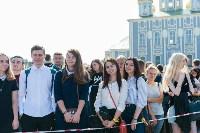 В Туле более 2500 учащихся вузов и колледжей посвятили в студенты, Фото: 82