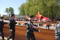 Бессмертный полк в Туле. 9 мая 2015 года., Фото: 128