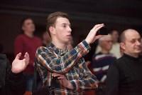 Вячеслав Бутусов в Туле, Фото: 42