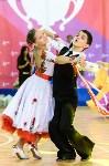 I-й Международный турнир по танцевальному спорту «Кубок губернатора ТО», Фото: 98