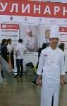 Туляки на кулинарном чемпионате, Фото: 2