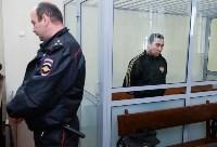 В Туле начинается суд по делу косогорского убийцы, Фото: 20