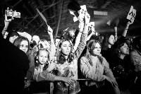 Концерт Димы Билана в Туле, Фото: 90