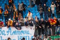 Арсенал - ЦСКА: болельщики в Туле. 21.03.2015, Фото: 83