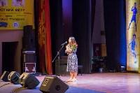 Закрытие фестиваля Улыбнись, Россия, Фото: 62