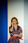 Алиса Гребенщикова в Ясной Поляне, Фото: 52