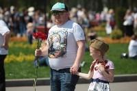 Празднования Дня Победы в Центральном парке, Фото: 4