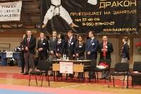 Чемпионат и первенство Тульской области по карате, Фото: 47