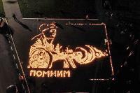 Свеча Памяти 2020, Фото: 10